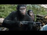 Планета обезьян: Революция (2014) | Трейлер #2