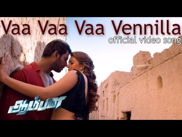 Vaa Vaa Vaa Vennila - Official Video Song | Aambala | Vishal,Hansika | Sundar C | Hiphop Tamizha