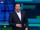 Честный понедельник Выборы 2012 Итоги Эфир от 5 марта