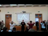 БГУ.Геофак.Капустник 2011. Геологи