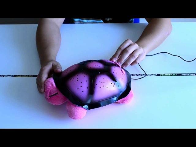 Идеи подарков: Ночник - проектор Морская Черепаха