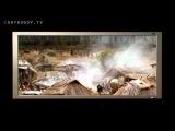 Игры Богов Фильм 8. Мiръ 2