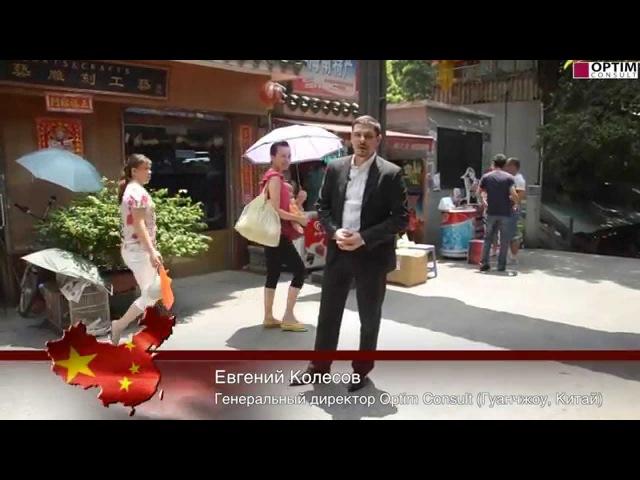Китай. Гуанчжоу. Нефритовый рынок