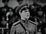 Леонид Харитонов. Эх, ухнем