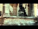 Последние тайны Третьего рейха - Золото нацистов