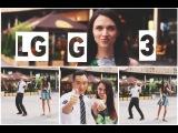 LG G3 обзор первого QHD смартфона!