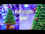 Ёлка Канзаши Мастер Класс / DIY: Kanzashi Christmas tree