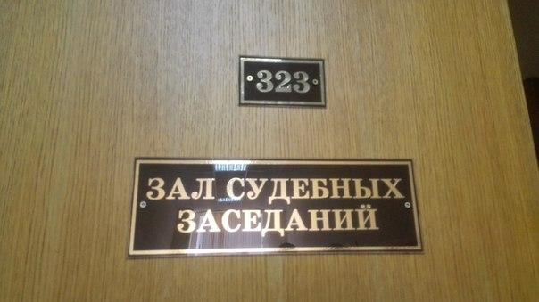 Защита Мирзоева нашла новых свидетелей. Заседание перенесли на следующую неделю.