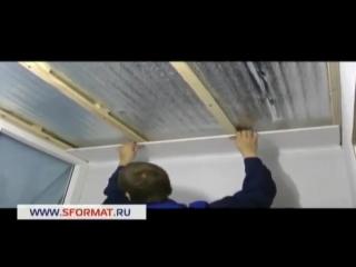 Монтаж пластиковых панелей на потолок.mp4.mp4