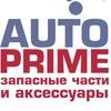 AUTOPRIME