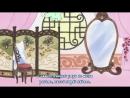 [AOS] Японские народные сказки эпизод #75 русские субтитры HQ