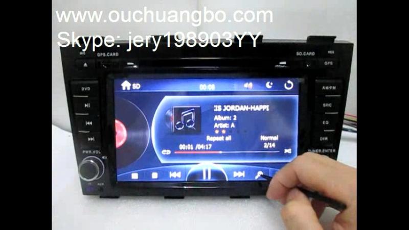 Ouchuangbo Geely Emgrand EC8 autoradio sat navi kit SD