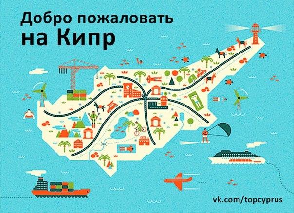 Отзывы туристов об отелях Кипра в 2018 году Отели Turizmru