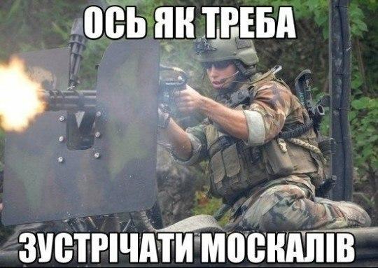 Украинская разведка идентифицировала командный состав 5-й ОМСБр 1 АК ВС РФ на Донбассе - Цензор.НЕТ 7295