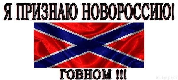 Пока не будет решен фактор безопасности, никаких выборов на Донбассе не будет, - Магера - Цензор.НЕТ 7832