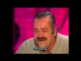История одного Вара о том, как он пошел на арену с Ретро-Паладином