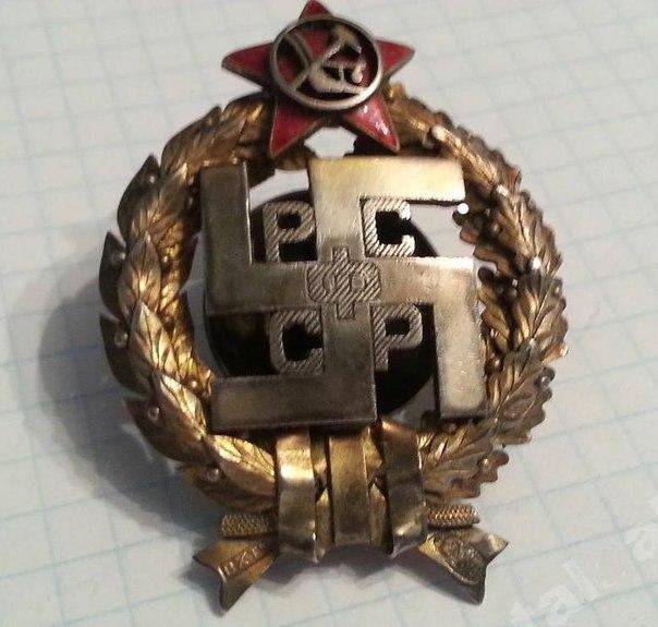 В Госдуме РФ предложили сажать за осквернение георгиевской ленты - Цензор.НЕТ 6424