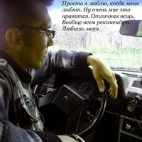 Сергей Бутусов