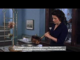Пример качественного сервиса из фильма Шоколад