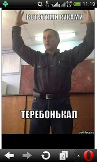 Архивный материал х. Елкин | ВКонтакте