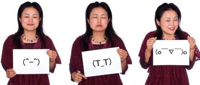 Каомоджі (kaomoji)