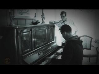 Замечательная игра Тилля на пианино