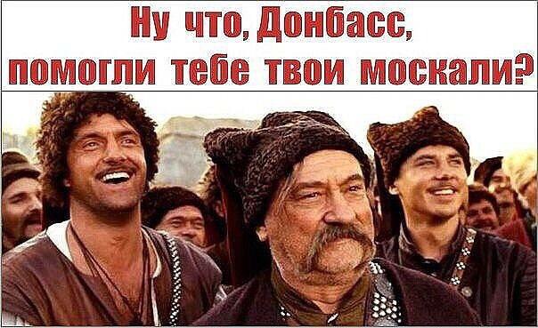 На оккупированном Донбассе назревает бунт рабочих, - ГУР Минобороны - Цензор.НЕТ 5259