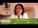 Доктор остеопат Марунчак Н М о важности кишечной микрофлоры и уникальности Лактис