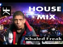 Gipsy Rapper - Foku me (House Original Mix) Preview