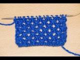 Вязание спицами. Схема ажурного узора Болгарский крест  ///  Scheme openwork pattern
