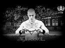 Виктор Блуд - Узел Из Гвоздей 400*12мм