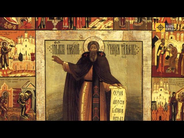 Старец кроткий преподобный Макарий Желтоводский и его святые обители