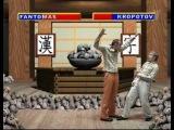 КВН 2008 премьерка - пародия на Mortal Kombat