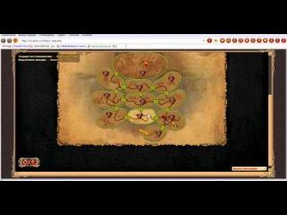 Верка в локе богельфа) Легенда наследия драконов / Warofdragons / Wojna smoków