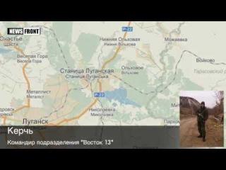 Включение. Утро Новороссии. 10 января 2015