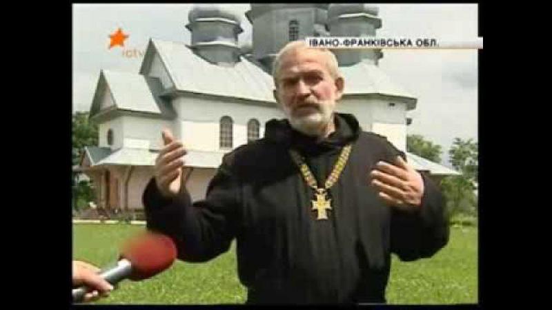 Священик цілитель із с.Перегінське творить дива
