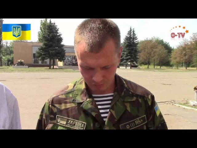 А теперь совсем ЖЕСТЬ от еще 3 х бойцов 40 го батальона Кривбасс