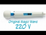 Ошибки при покупке оригиналов Hitachi Magic Wand