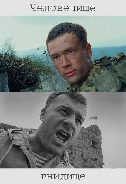 """""""Я не могу это читать. Слезы наворачиваются"""", - бойцы на передовой получили письма от киевских школьников - Цензор.НЕТ 3941"""