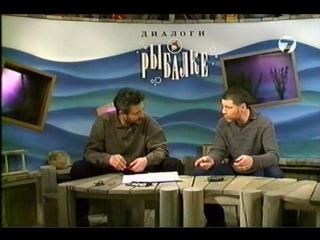 staroetv.su / Диалоги о рыбалке (РТР, 2001) Выпуск №19 (Ловля рыбы нахлыстом. Осень)