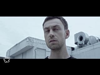 Dante - Неодинаково (2015)