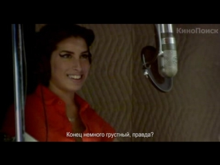 Эми / Amy (2015) Трейлер с русскими субтитрами