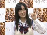 Quiz NMB48! Yamamoto Sayaka kara no Mondai desu!! (Sono 1 Kaitou-hen)