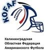 Калининградская Федерация Американского Футбола