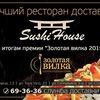 [Sushi house-сеть суши-баров, доставка] Улан-Удэ