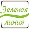 """""""Зеленая Линия"""" интернет-магазин"""