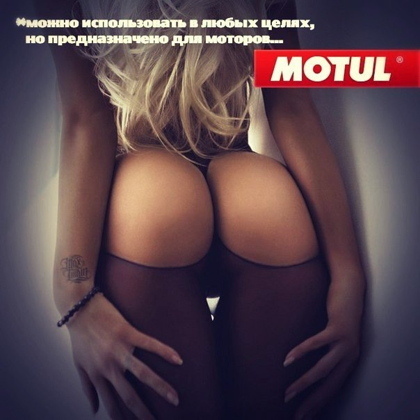 Даром - Запчасти и аксессуары - U7h_TDLmAiM