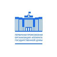 Профсоюзный комитет Государственной Думы ВКонтакте Профсоюзный комитет Государственной Думы