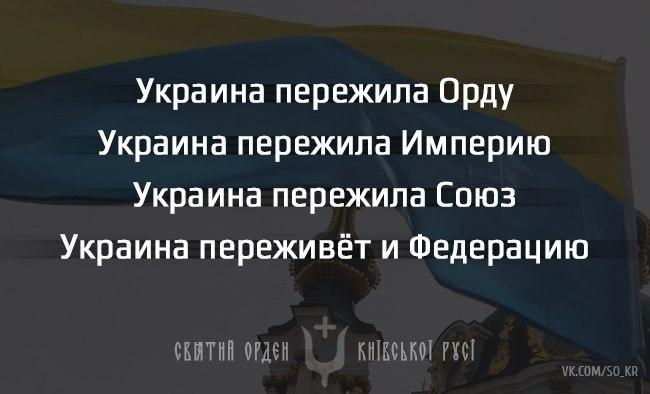 Россия вслед за НАТО намерена создать войска быстрого реагирования - Цензор.НЕТ 4961