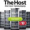 TheHost.ua
